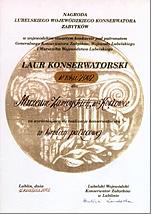 http://www.przyspieszenie.edukacyjne.fundacja.org.pl/szkoly/szkola125/laur_konserwatorski.png